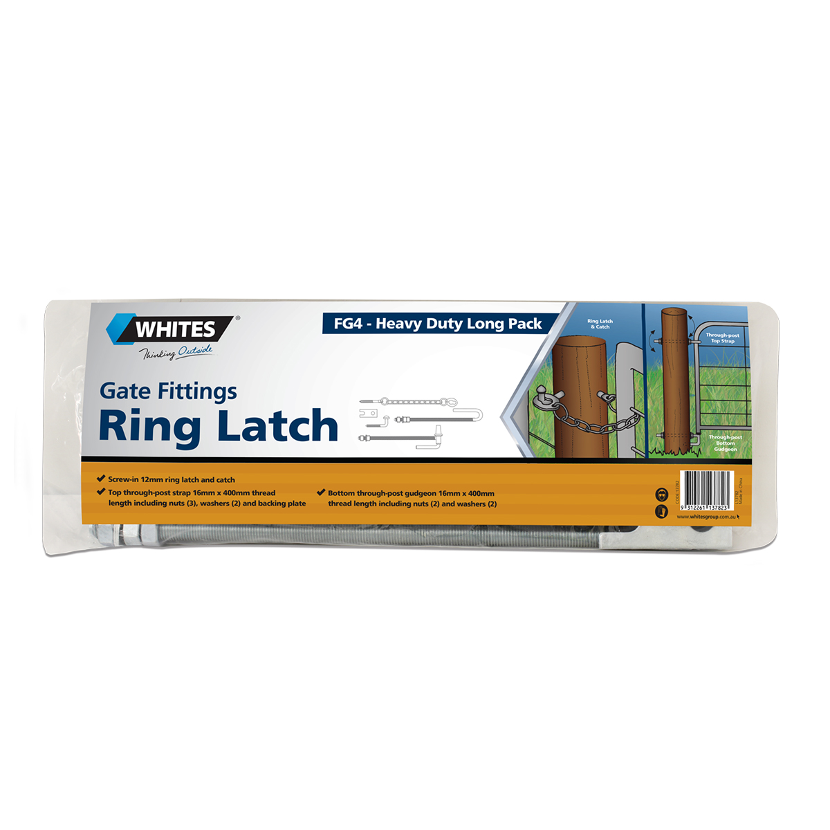 13782 FG4 Gate Fitting Ring Latch